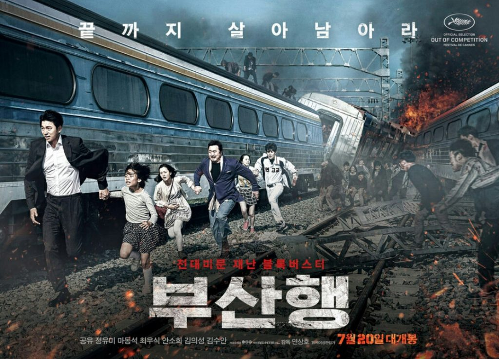 poster film walking dead train zombie run