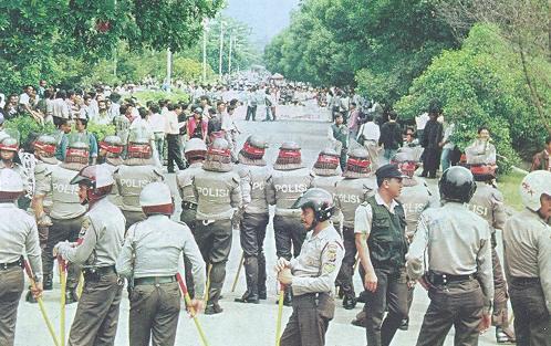 Mahasiswa UGM dalam peristiwa reformasi 1998